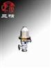 T47H调节阀:浮球式蒸汽疏水调节阀
