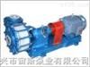UHB-UM系列全塑型耐腐耐磨泵