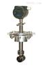 ZX-LUGC-500超大口径流量计(插入式涡街)